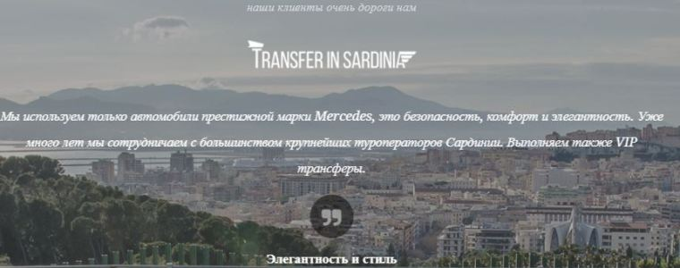 Revisione sito web in lingua russa