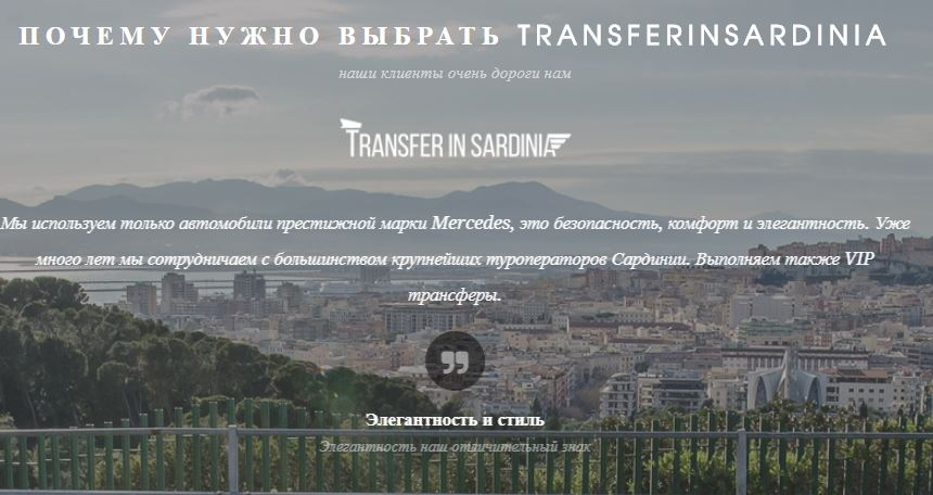Revisione sito web in linguarussa